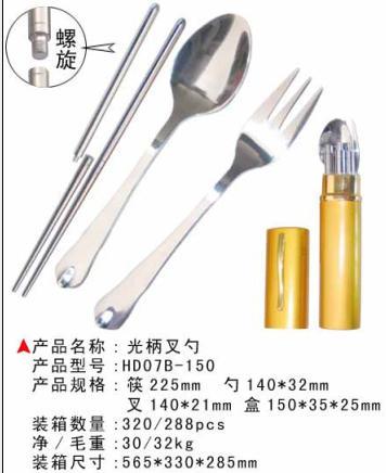 携帯用、箸、ハシ、スプーン、フォーク、セット、ノベルティー、ギフト、礼品